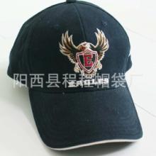 供应高档帽棒球帽