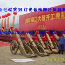 广州市剪彩道具庆典托盘庆典花球庆典红绸带