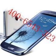 三星I9300水货报价三星手机I9300图片