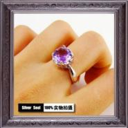 泰国925纯银紫色情迷女戒指图片