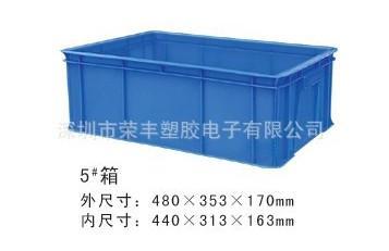 供应5#周转箱塑料箱胶箱周转筐物流箱整理箱