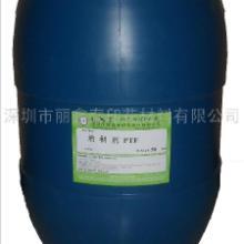 供应乳化剂增稠剂印花材料乳化剂印花浆料乳化剂印花浆料增稠剂