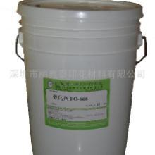 供应印花催化剂生产商
