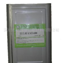 供应印花助剂材料交联剂固色剂架桥剂催化剂乳化剂