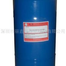 供应印花浆长效交联剂长时间不固化交联剂与浆料配合后可保存一星期交联剂