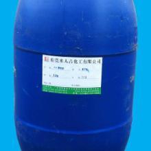 供应水性聚氨酯树脂