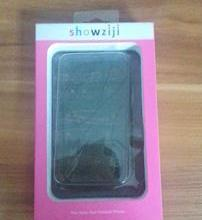 IPhone套包装彩印IPhone套包装盒各品牌保护套包装盒