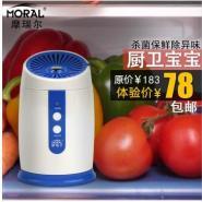 Moral/摩瑞尔空气净化器厨卫宝宝图片