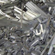 深圳废工业碎铝求购,废铝回收公司,废铝采购商,求购废铝回收公司