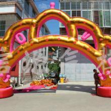 供应8米金色皇冠拱门庆典婚庆道具