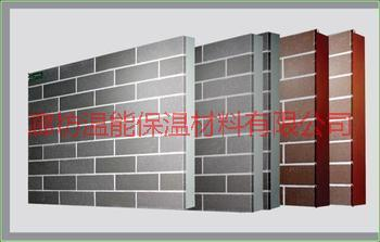 供应HHPU-仿石漆聚氨酯硬泡保温装饰一图片