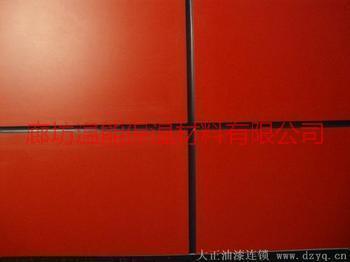 保温装饰一体化板图片/保温装饰一体化板样板图 (4)