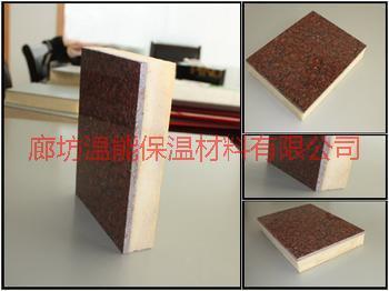 保温装饰一体化板图片/保温装饰一体化板样板图 (1)