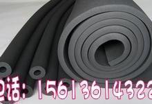 橡塑海绵保温材料制品