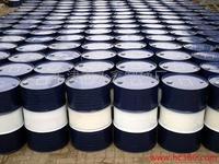 供应用于清洗网版|丝印油墨的上海洗网水哪里最便宜