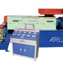 供应大型塑料造粒机、火车头塑料颗粒机、塑料造粒机、塑料切粒机、批发