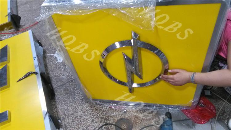 欧宝汽车标志定做图片 欧宝汽车标志定做样板图 欧宝汽车标志定做 苏高清图片