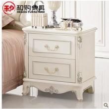供应和购家具欧式床头柜田园实木床头柜
