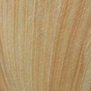 黄金木纹砂岩大板/荒料图片