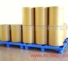 供应PQ-11(季胺盐)