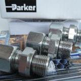卡莱液压销售无缝钢管,PARKER无缝钢管