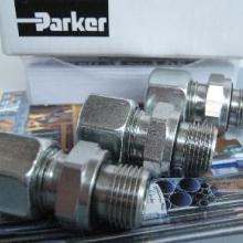 PARKER钢管报价