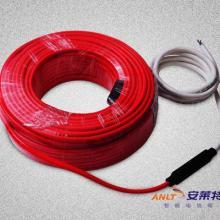 供应双导发热电缆