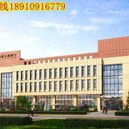 北京联东企业独栋办公研发厂房图片