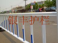 供应河南交通安全设施护栏 交通安全设备护栏 安全警示护栏