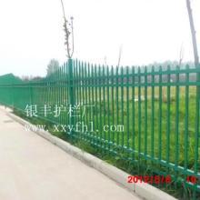 供应河南工厂车间护栏 厂区围栏 工厂护栏 厂矿栏杆批发