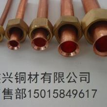 供应空调专用冷却铜管