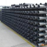 供应PVC-U管材价格