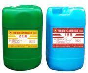 供应锌酸盐无氰光亮剂