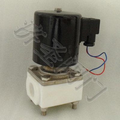 供应ZCF塑料电磁阀