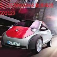 宝马微型电动汽车德国进口宝马电动图片