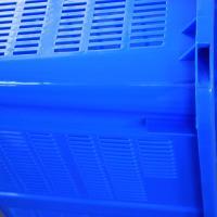 林辉塑料670箩/蓝色筐/储物筐