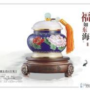 景泰蓝镶玉福如东海茶叶罐掐丝牡图片