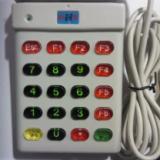 供应武安会员管理软件积分刷卡系统