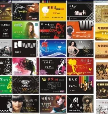 刷卡管理软件图片/刷卡管理软件样板图 (4)