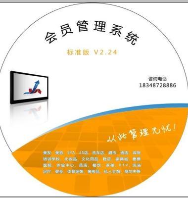 刷卡管理软件图片/刷卡管理软件样板图 (1)