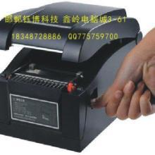供应邯郸热敏标签打印机
