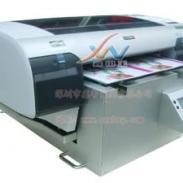 铝标牌凹凸打印设备报价图片