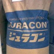 日本宝理聚甲醛AW-01物性图片