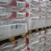 供应POM共聚物S9243工程塑料