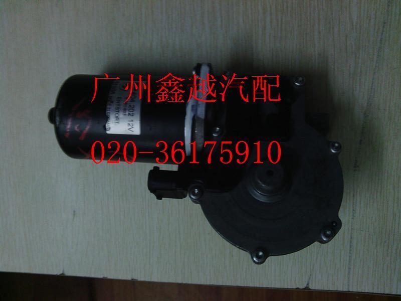 奥德赛减震器生产销售高清图片