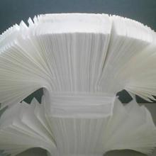 宁波面巾纸