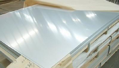 供应固原不锈钢管不锈钢板