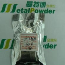 供应丝网印刷专用铝银浆