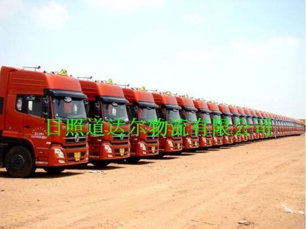 承接石油制品运输