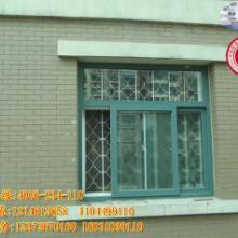 供应折叠锰钢防盗窗批发